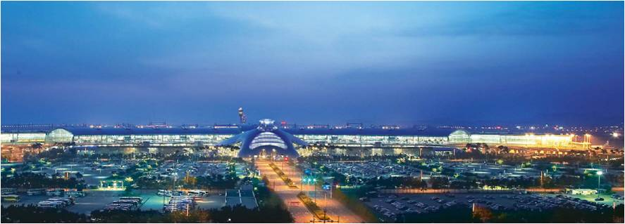 Start with the World's Best Airport Services